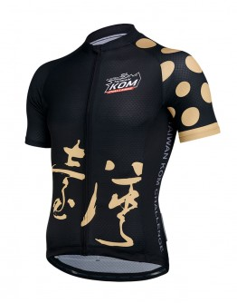 Men's Cycling Jersey JAW X TAIWAN KOM CHALLENGE -DESIGNER Black Gold