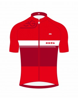 Men's Cycling Jersey GEG KOM Wuling Challenge Red